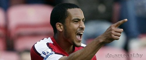 Theo Walcott - My Way