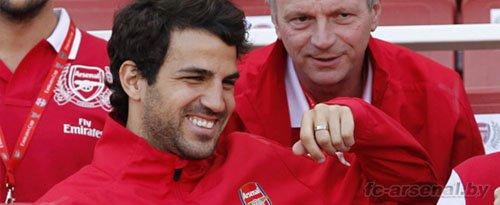 Фабрегас посетил открытую тренировку Арсенала