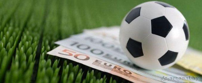 Выбор лучшей букмекерской конторы для ставок на футбол