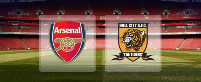 Онлайн трансляция Арсенал - Халл Сити. 20 февраля 2016