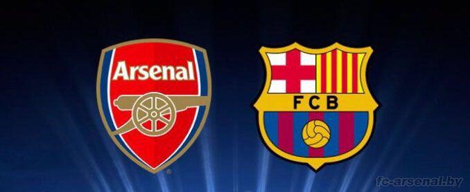 Онлайн трансляция матча Барселона - Арсенал. 16 марта 2016