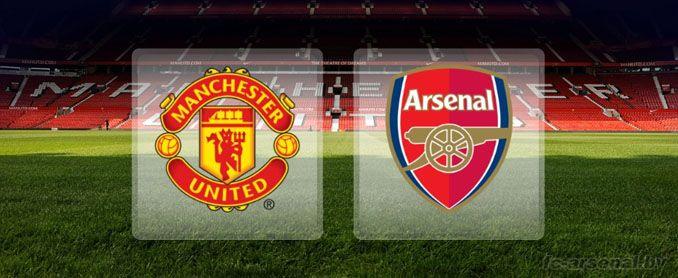 Манчестер Юнайтед - Арсенал. Онлайн трансляция 28 февраля 2016