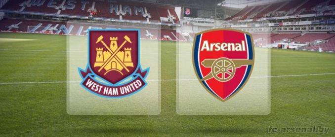 Онлайн трансляция Вест Хэм - Арсенал. 9 апреля 2016