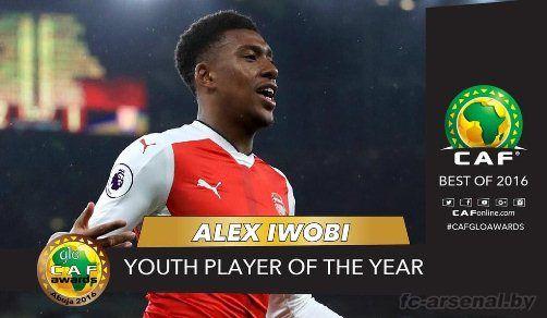 Алекс Ивоби - лучший молодой игрок года Африки