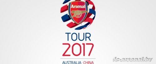 Арсенал сыграет с Челси в Пекине