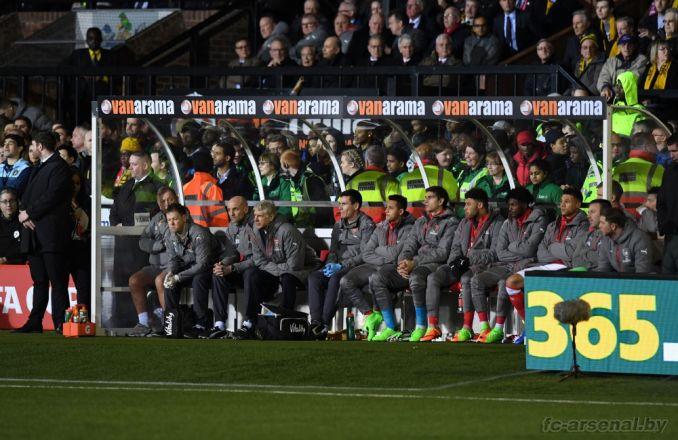 Фотоотчёт матча Саттон - Арсенал