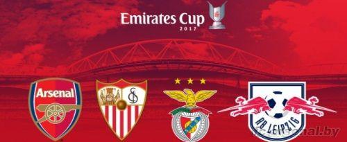Emirates Cup возвращается