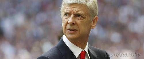 Официально: Венгер продлил контракт с Арсеналом на два года