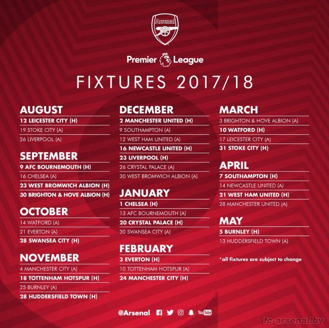 """Стал известен календарь """"Арсенала"""" в Премьер Лиге на сезон 2017/18"""