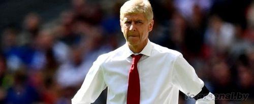Венгер надеется на сильный старт сезона