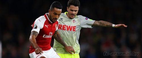 Лига Европы: Арсенал 3-1 Кёльн. Отчет