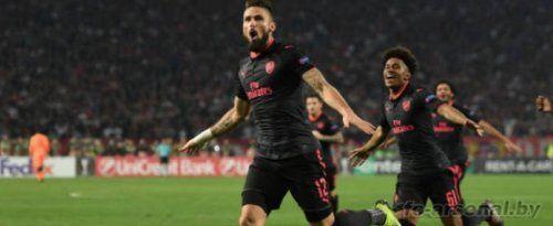 Лига Европы: Црвена Звезда 0-1 Арсенал. Отчет