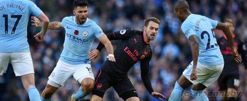 Премьер-лига: Манчестер Сити 3-1 Арсенал. Отчёт