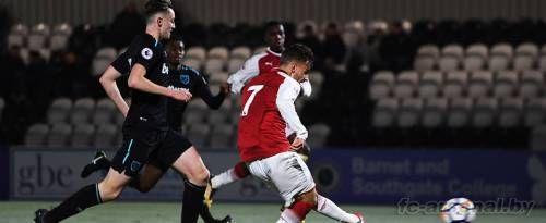 U23: Арсенал 3-0 Вест Хэм. Отчет