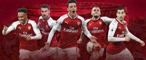 Арсенал и Emirates подписали рекордную сделку