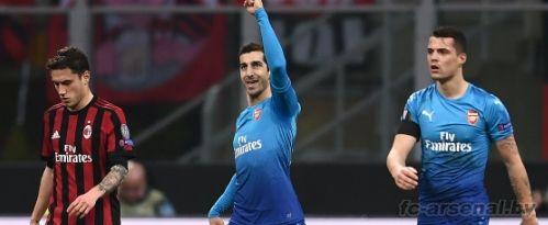 Лига Европы: Милан 0-2 Арсенал. Отчёт