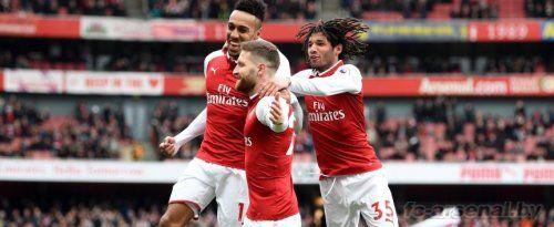 Премьер-лига: Арсенал 3-0 Уотфорд. Отчёт