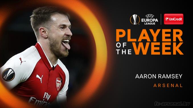 Рэмси - лучший игрок недели в Лиге Европы