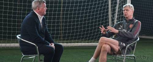 Венгер о своей первой пресс-конференции в Арсенале