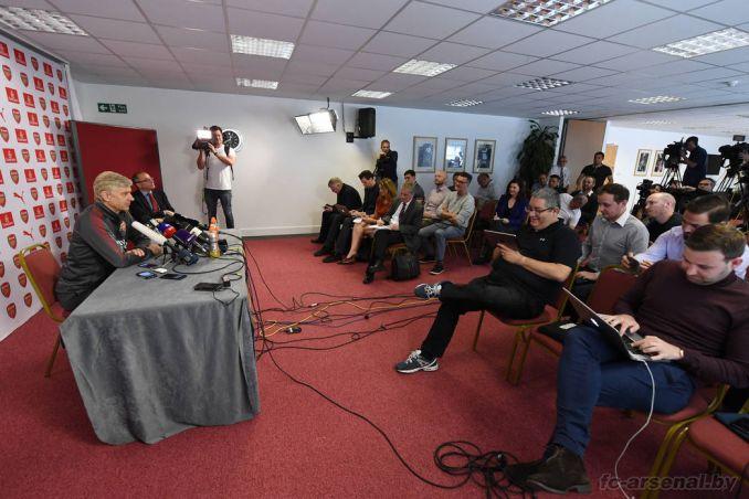Последняя предматчевая пресс-конференция Арсена Венгера в Арсенале. Фото