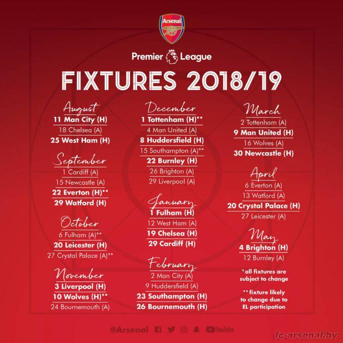 Арсенал сыграет с Ман Сити на старте сезона 2018/19