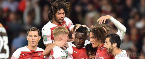 Кубок английской лиги: Арсенал 3-1 Брентфорд. Отчёт